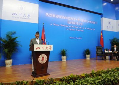 Right Hon. K .P . Sharma Oli, Prime Minister of Nepal during his visit to Sichuan University in2016