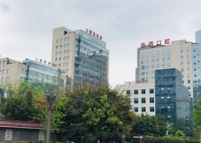A view of School of Dentistry, Sichuan University